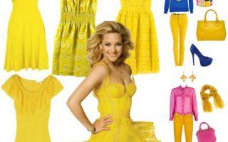 Ярко желтый цвет
