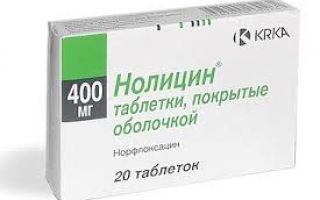 Таблетки от воспаления мочевого пузыря у женщин