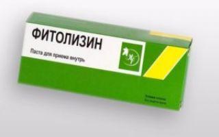 Фитолизин или уролесан что лучше
