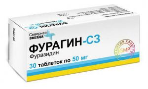 Цистон или фитолизин