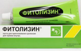 Таблетки от почек на травах