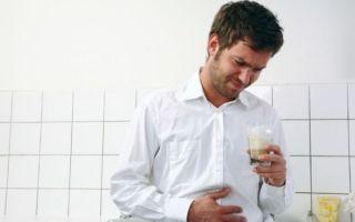 Опухоль мочевого пузыря у мужчин лечение