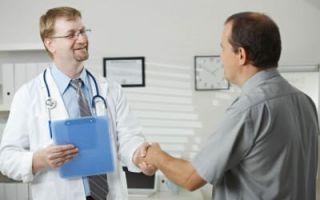 Слабая струя при мочеиспускании у мужчин лечение