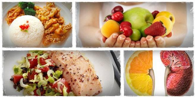 Основные принципы питания при пиелонефрите