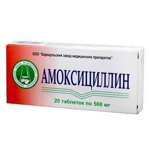 Антибиотик при больных почках