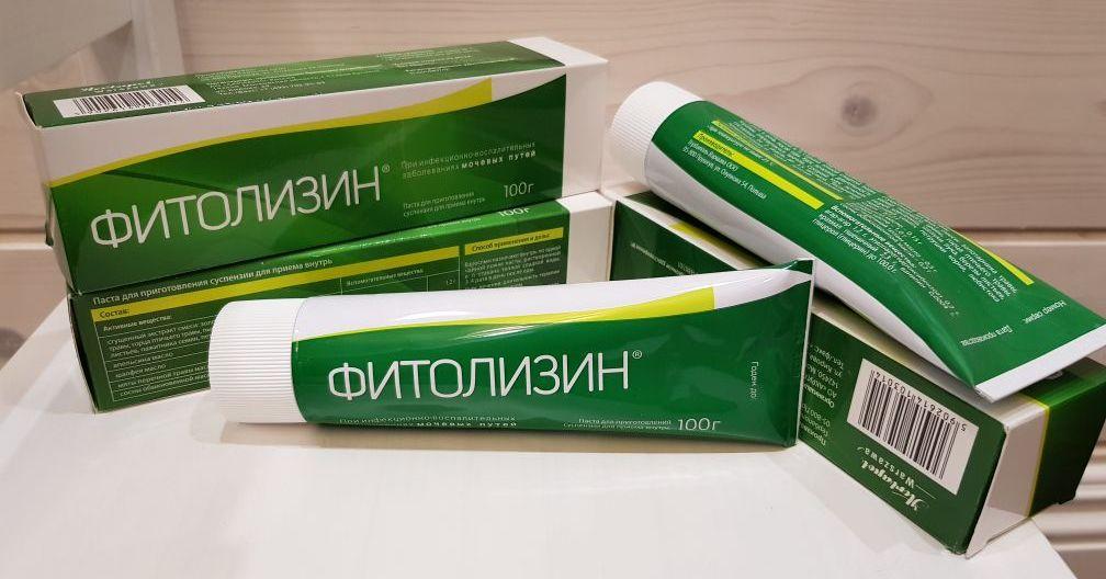 Что лучше канефрон или фитолизин при цистите