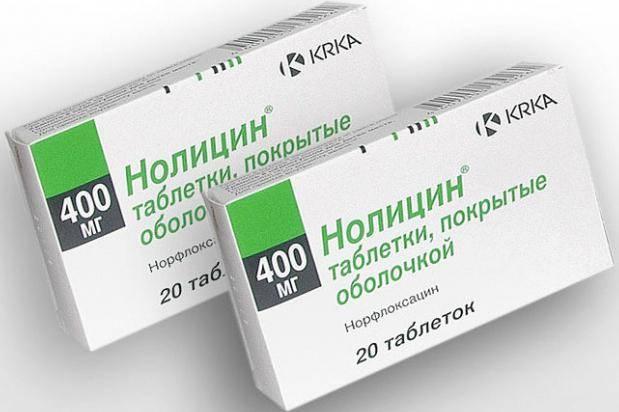 лучший антибиотик при цистите