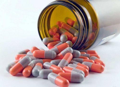 Лекарства в виде капсул