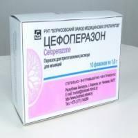 Цефоперазон для беременных