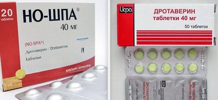 Таблетки Дротаверин и Но-шпа