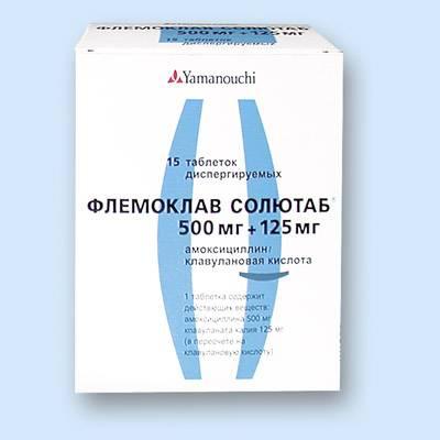 Антибиотики при пиелонефрите почек