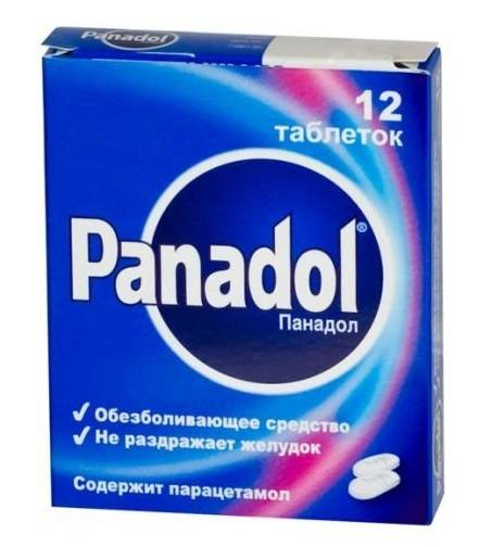 Лекарства от почек от пиелонефрита у