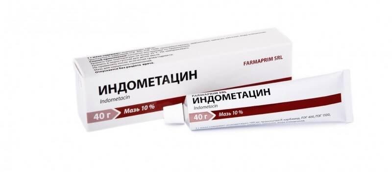 Какие таблетки для вылечить почки