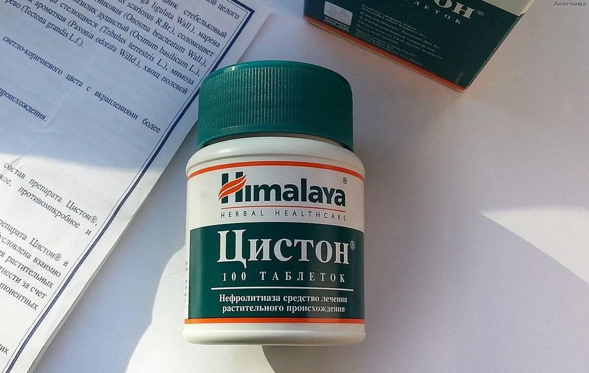 препарат цистон для лечения почек