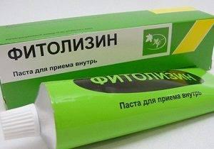 фитолизин отзывы при цистите