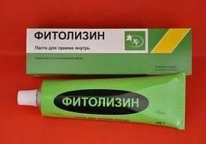 фитолизин таблетки