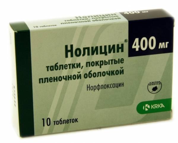 Что лучше при инфекции мочевыводящих путей Нолицин или Монурал