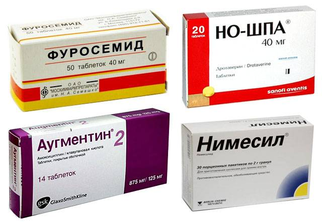 препараты при гидронефрозе