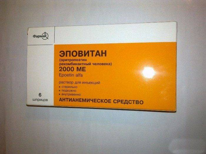 лекарства при почечной недостаточности