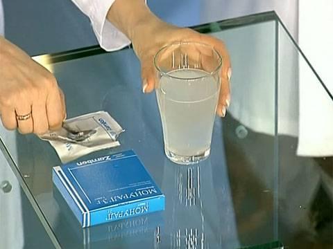 Как часто можно пить монурал при цистите
