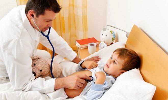 Отвести ребенка к врачу