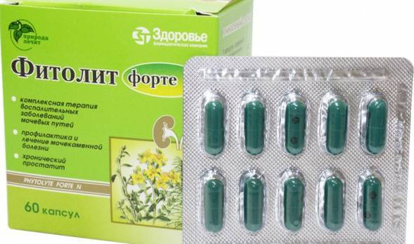 мочегонный препарат